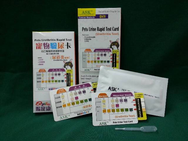 Pets Urine Test Card Urethritis Test