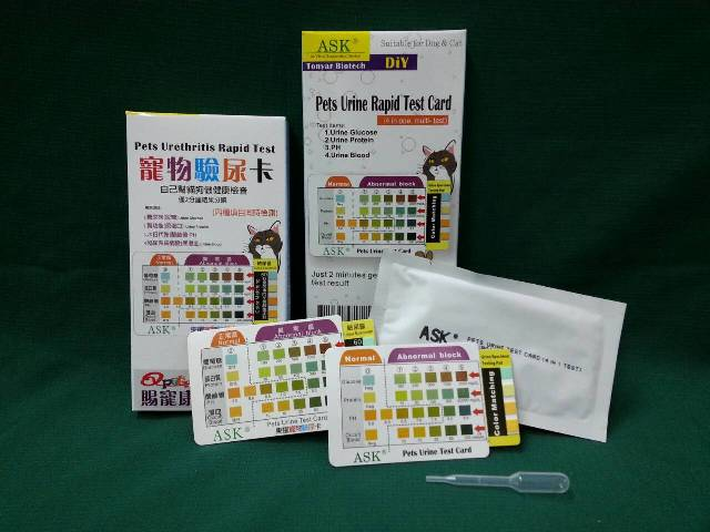 Pets Urine Test Card 4 in 1 Test