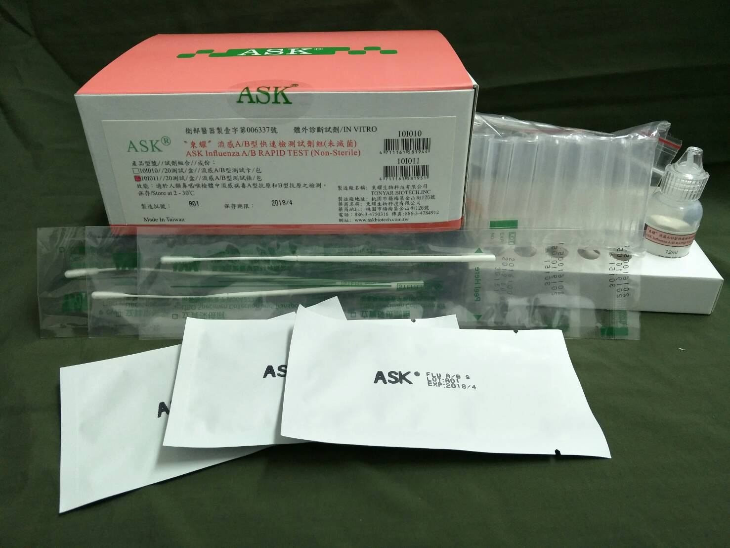 ASK Influenza A/B RAPID TEST (Non-Sterile)