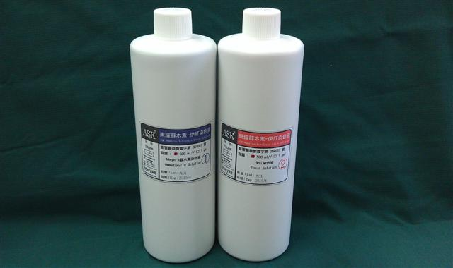 ASK® Hematoxylin-Eosin Stain Solution(H&E Stain)(Non-Sterile)